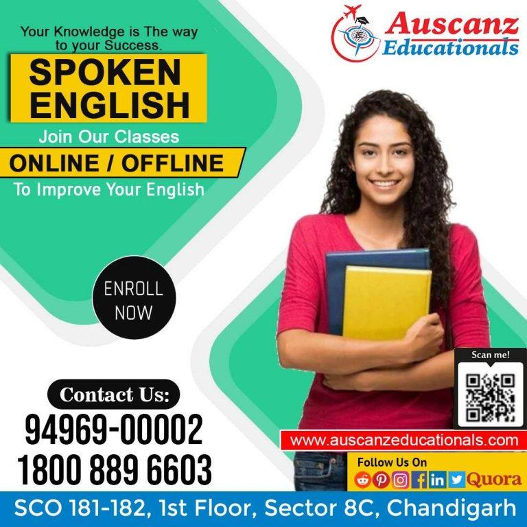 Spoken English Classes In Chandigarh